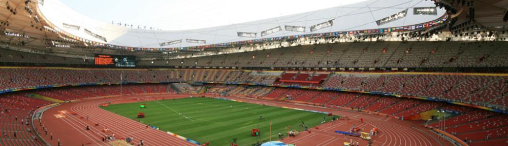 Пекінський національний стадіон